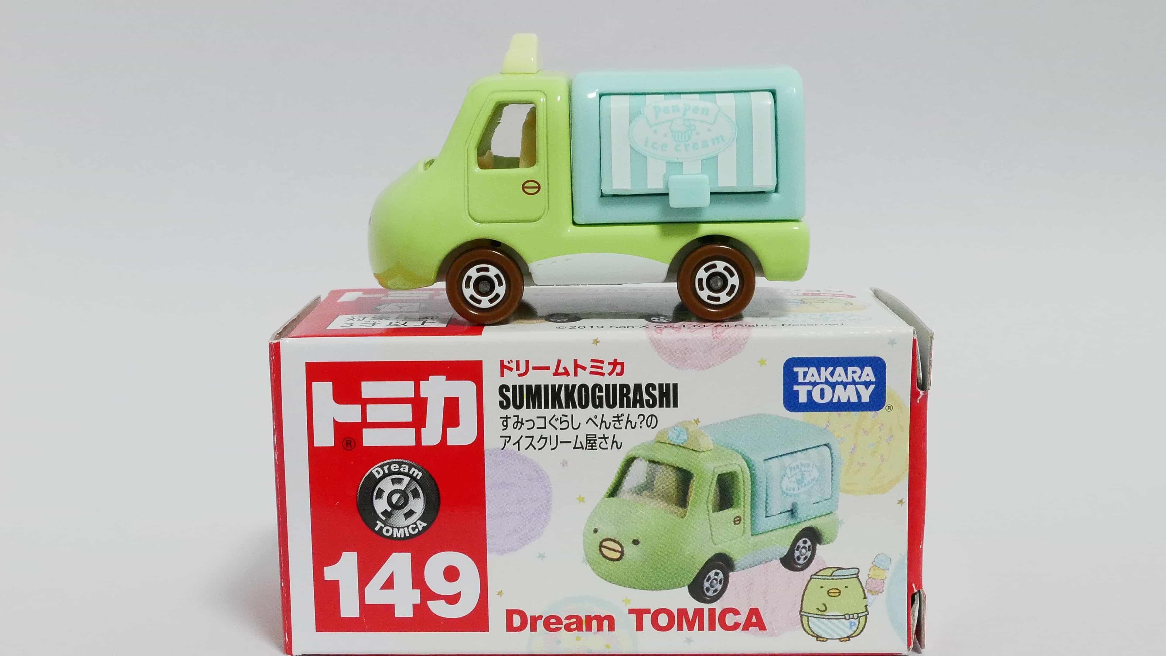 ドリームトミカNo.149-3すみっコぐらしぺんぎん?のアイスクリーム屋さん-箱