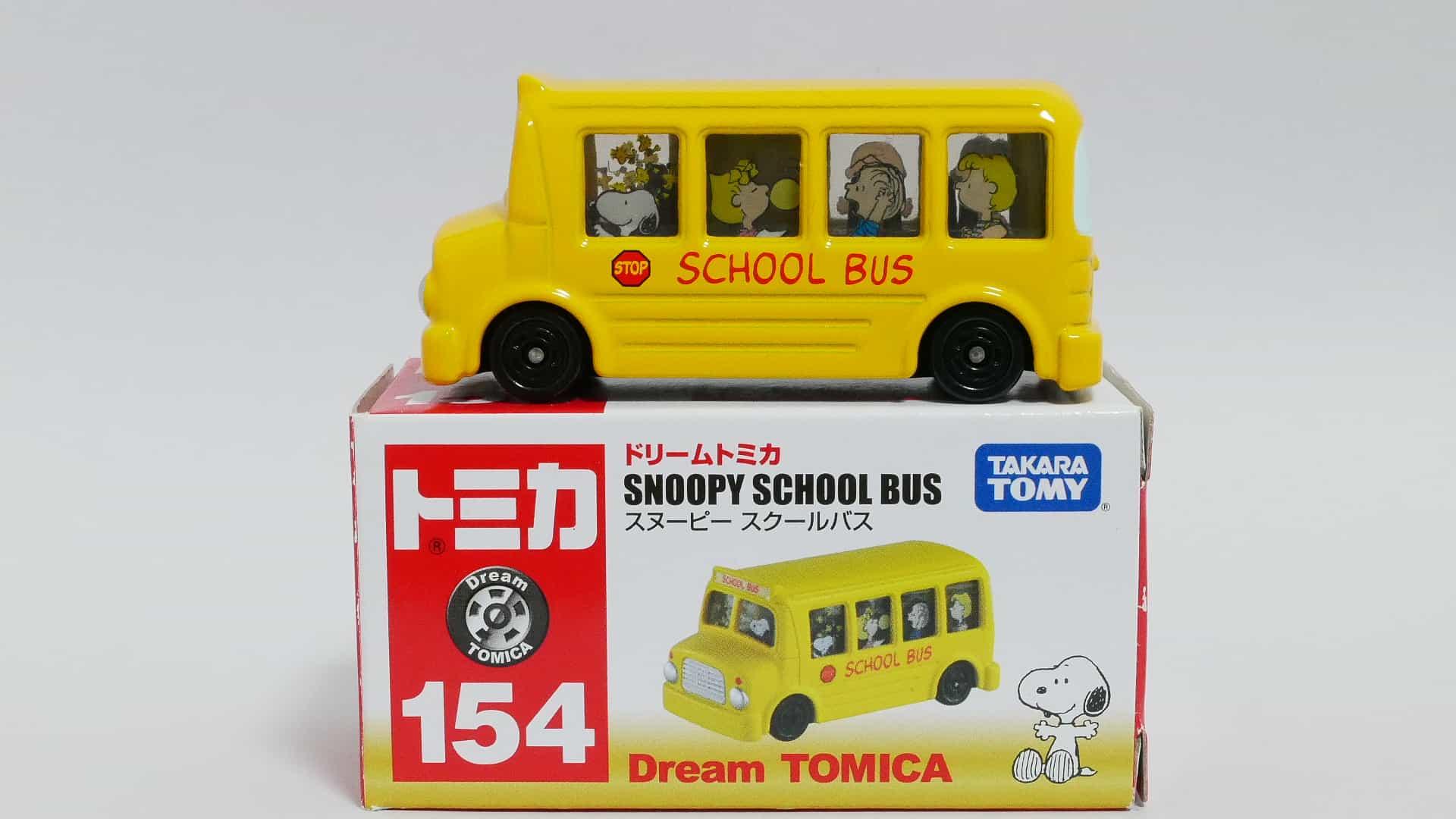 ドリームトミカNo.154-1スヌーピースクールバス-箱