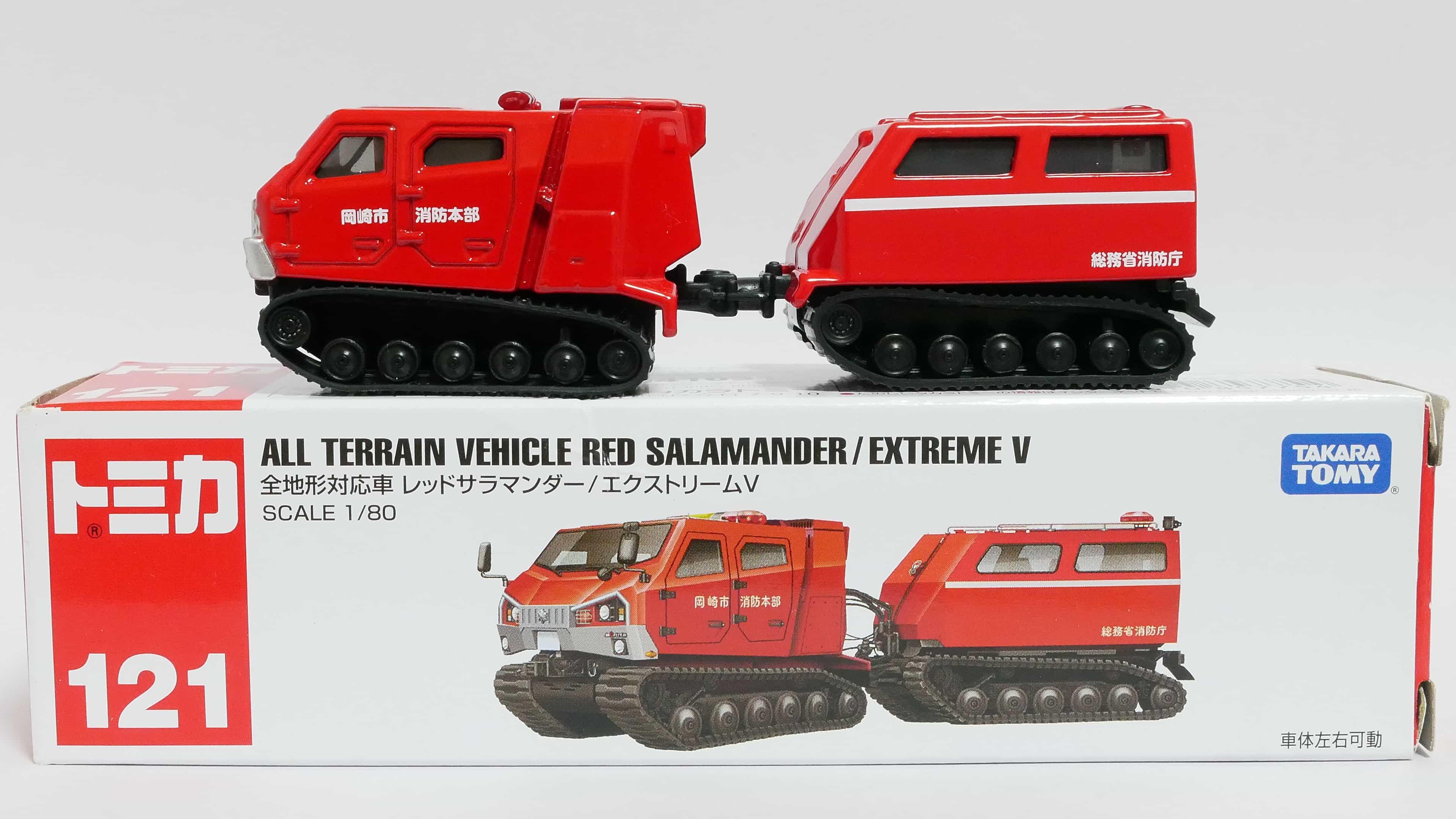 ロングタイプトミカNo.121-2全地形対応車レッドサラマンダー/エクストリームV-箱
