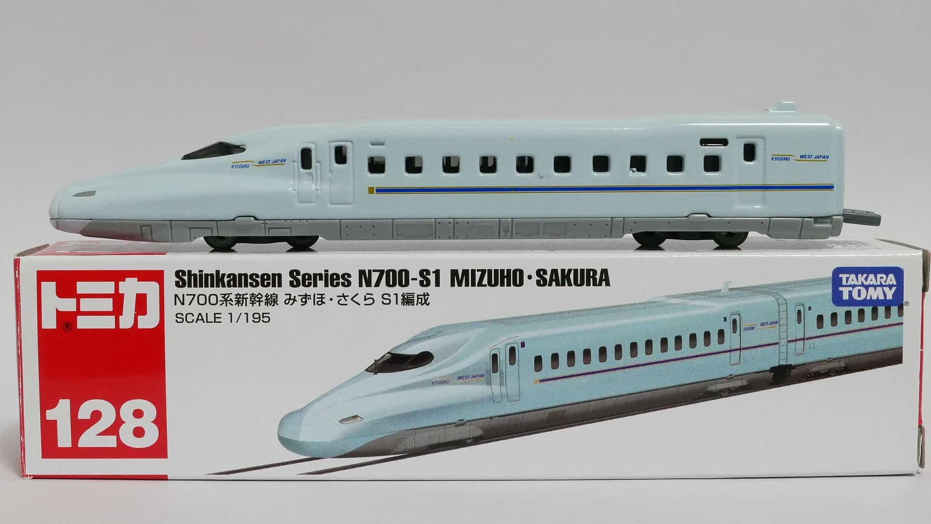 ロングタイプトミカNo.128-4N700系新幹線みずほ・さくらS1編成-箱