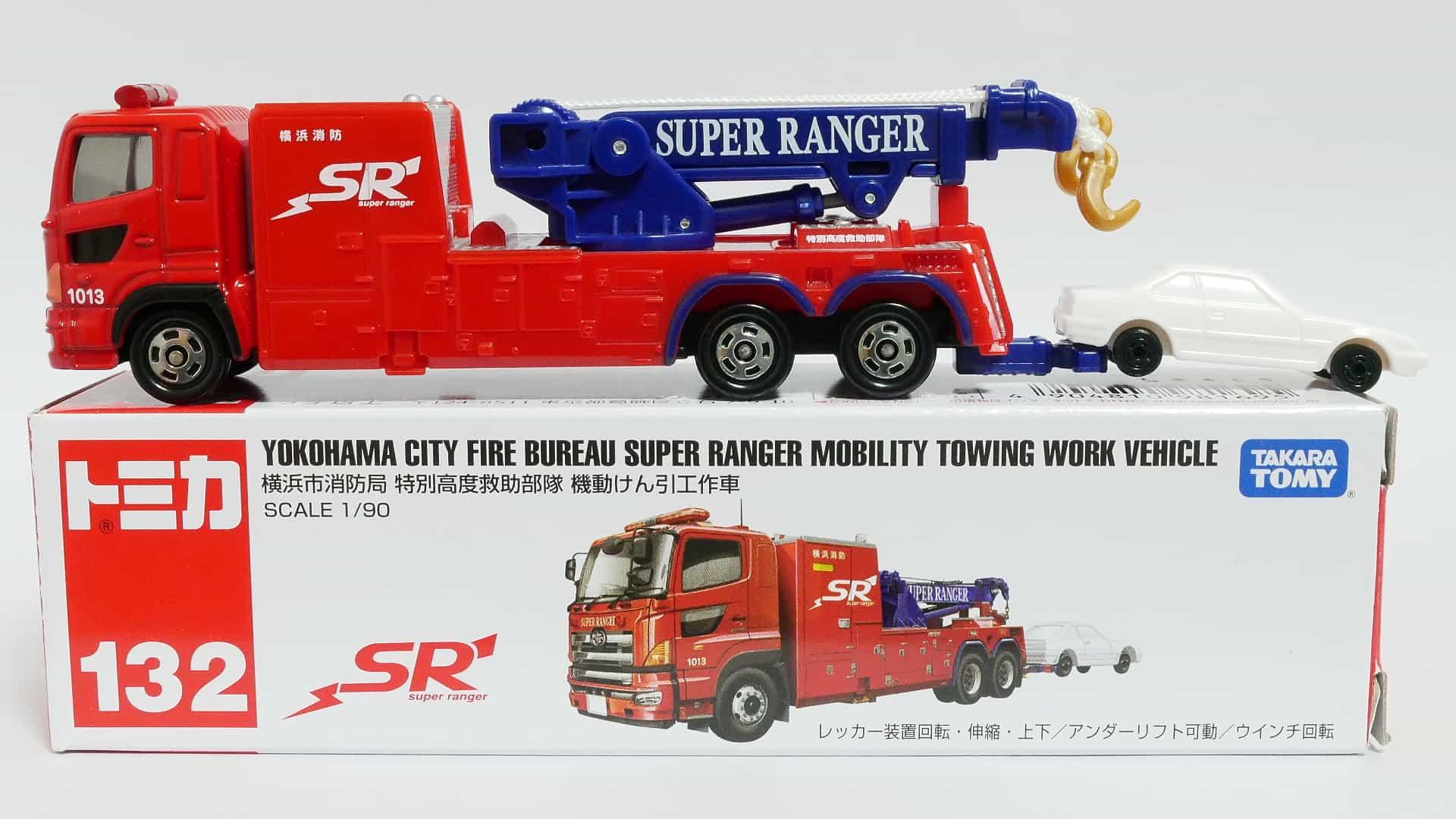 ロングタイプトミカNo.132-3横浜消防局特別高度救助部隊機動けん引工作車-箱