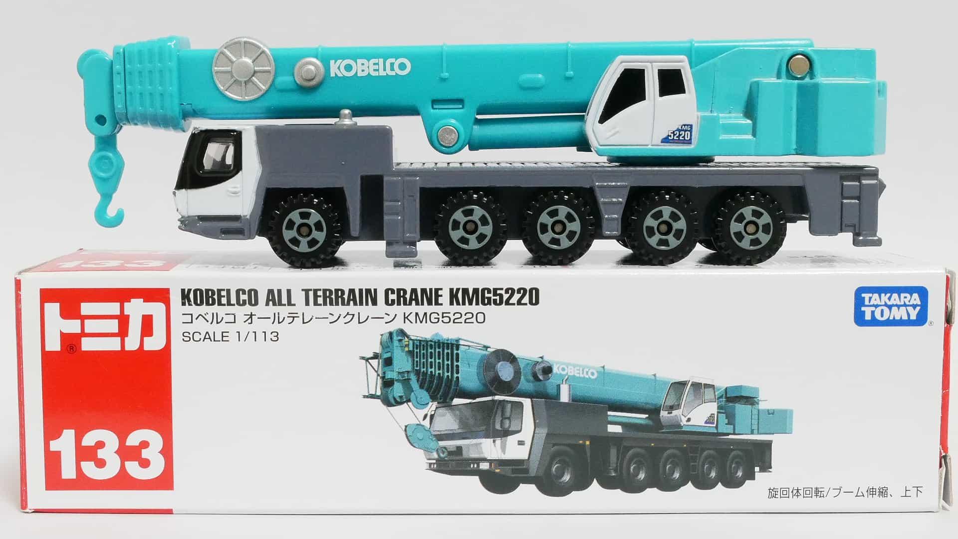 ロングタイプトミカNo.133-1コベルコオールテレーンクレーンKMG5220-箱
