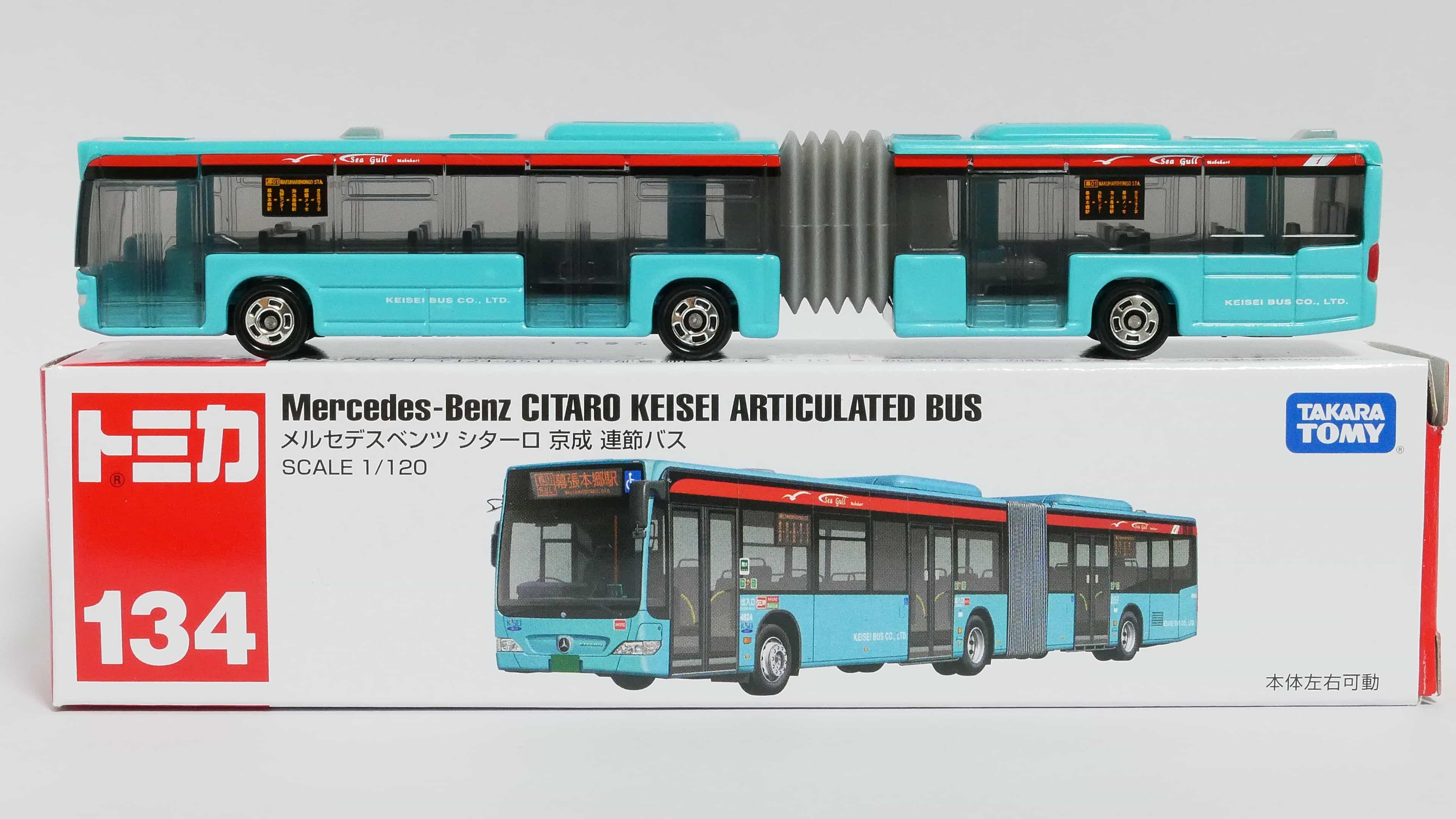 ロングタイプトミカNo.134-2メルセデスベンツシターロ京成連節バス-箱