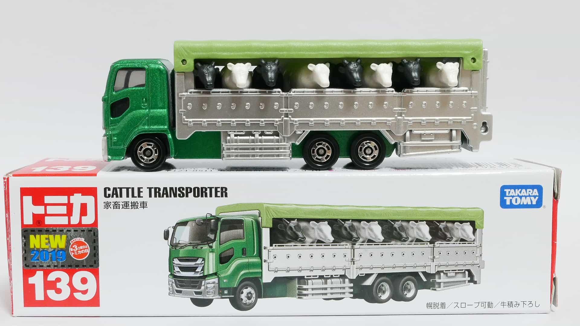 ロングタイプトミカNo.139-4家畜運搬車-箱