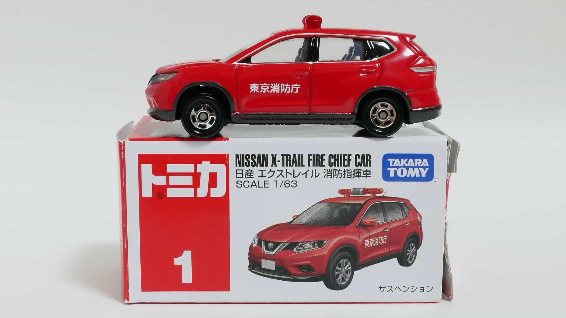 トミカNo.1-6日産エクストレイル消防指揮車箱