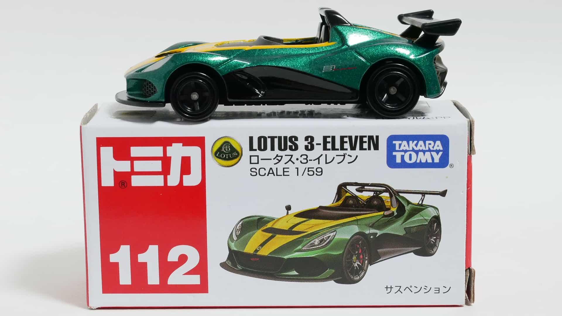 トミカNo.112-8ロータス・3-イレブン-箱