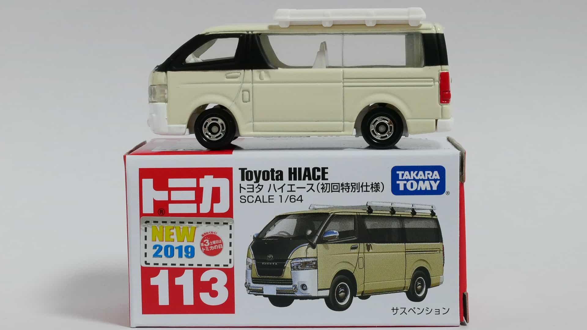 トミカNo.113-5トヨタハイエース初回特別仕様-箱