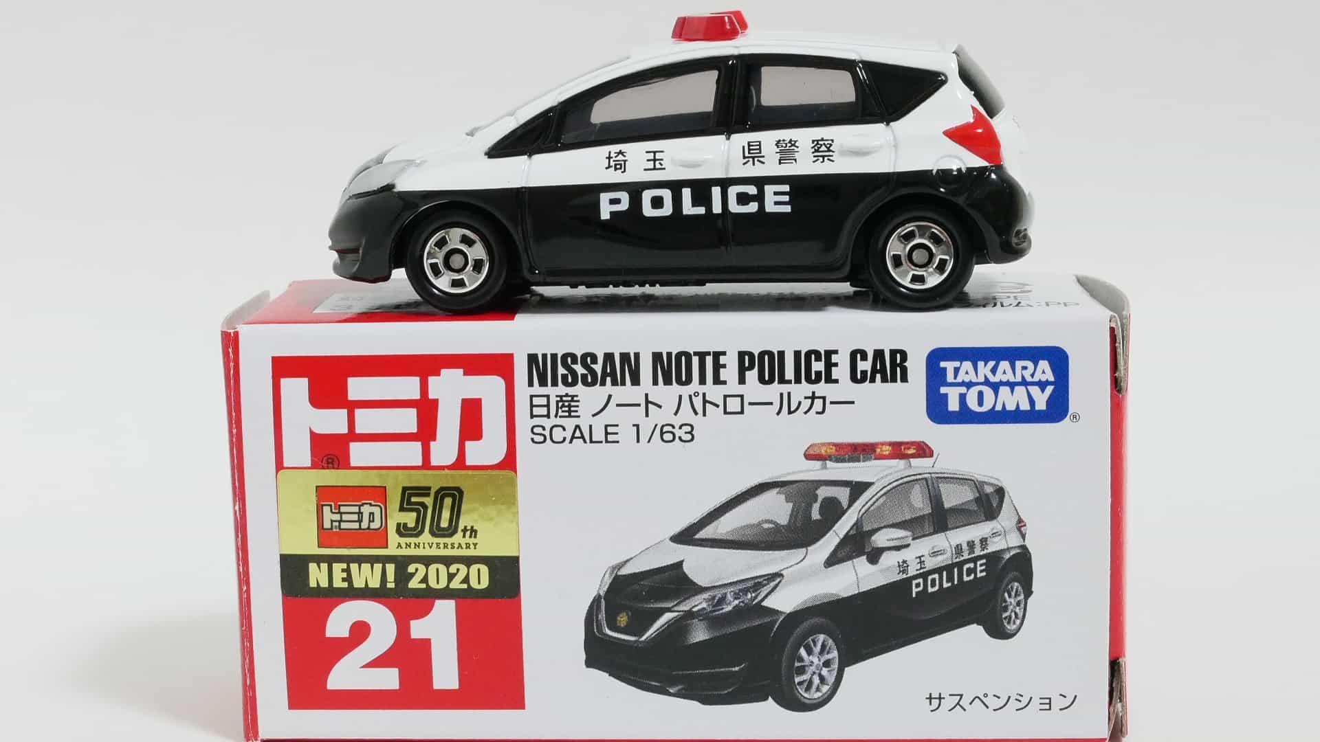 トミカNo.21-10日産ノートパトロールカー箱