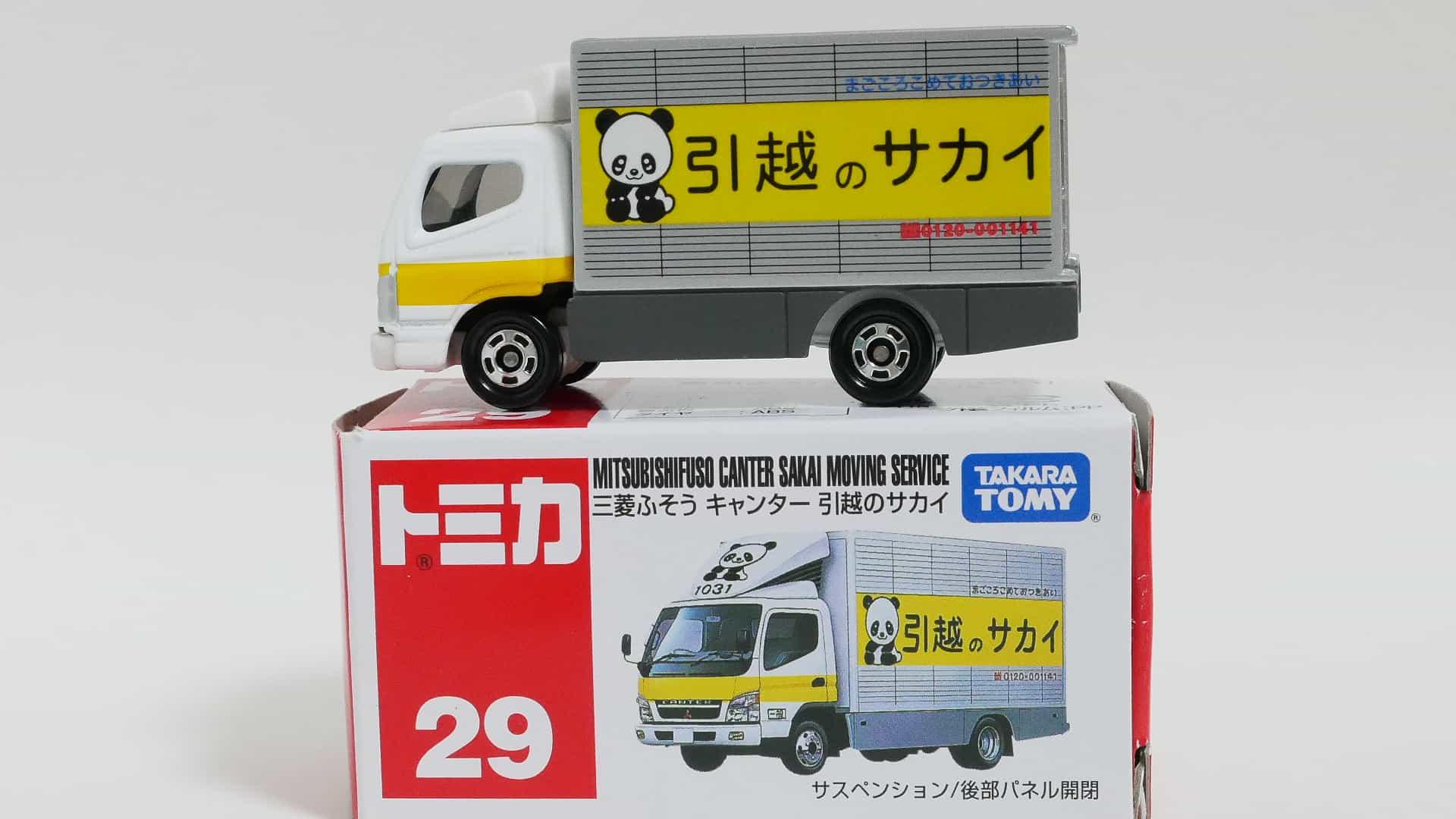 トミカNo.29-3三菱ふそうキャンター引越のサカイ箱
