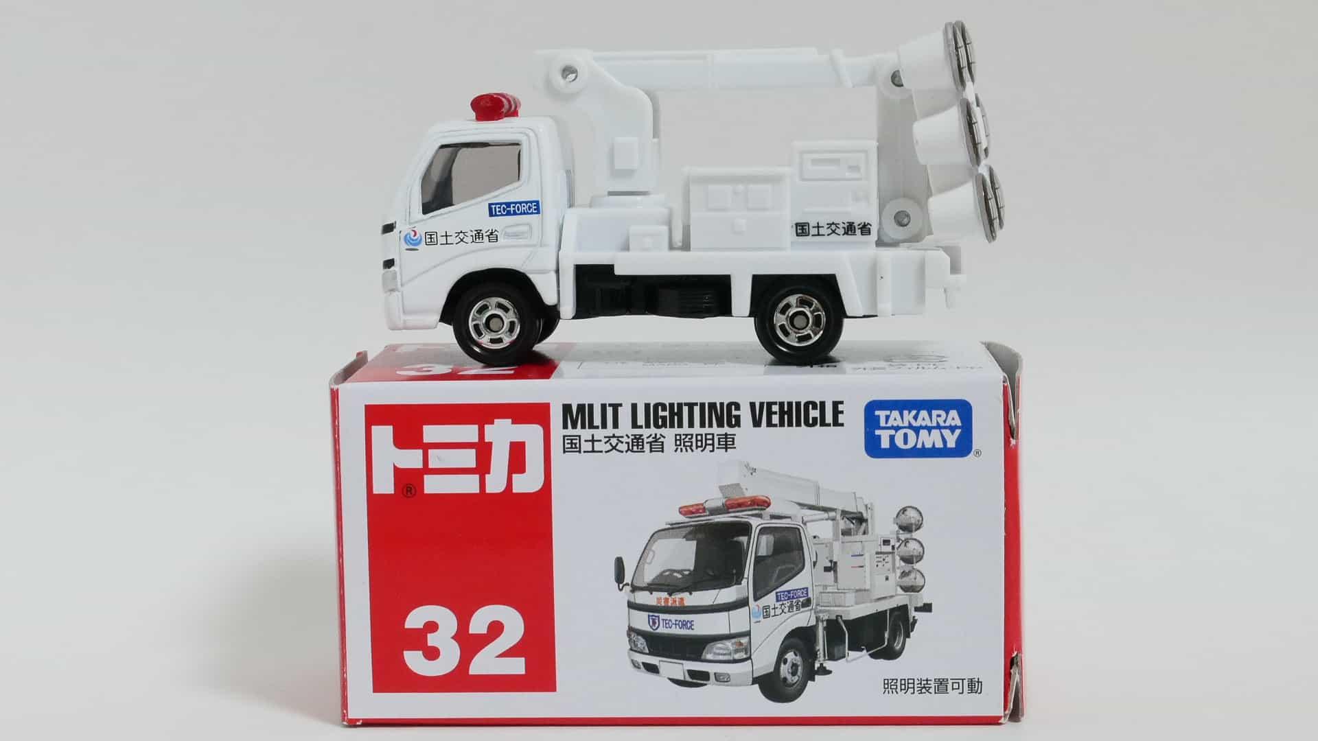 トミカNo.32-10国土交通省照明車-箱