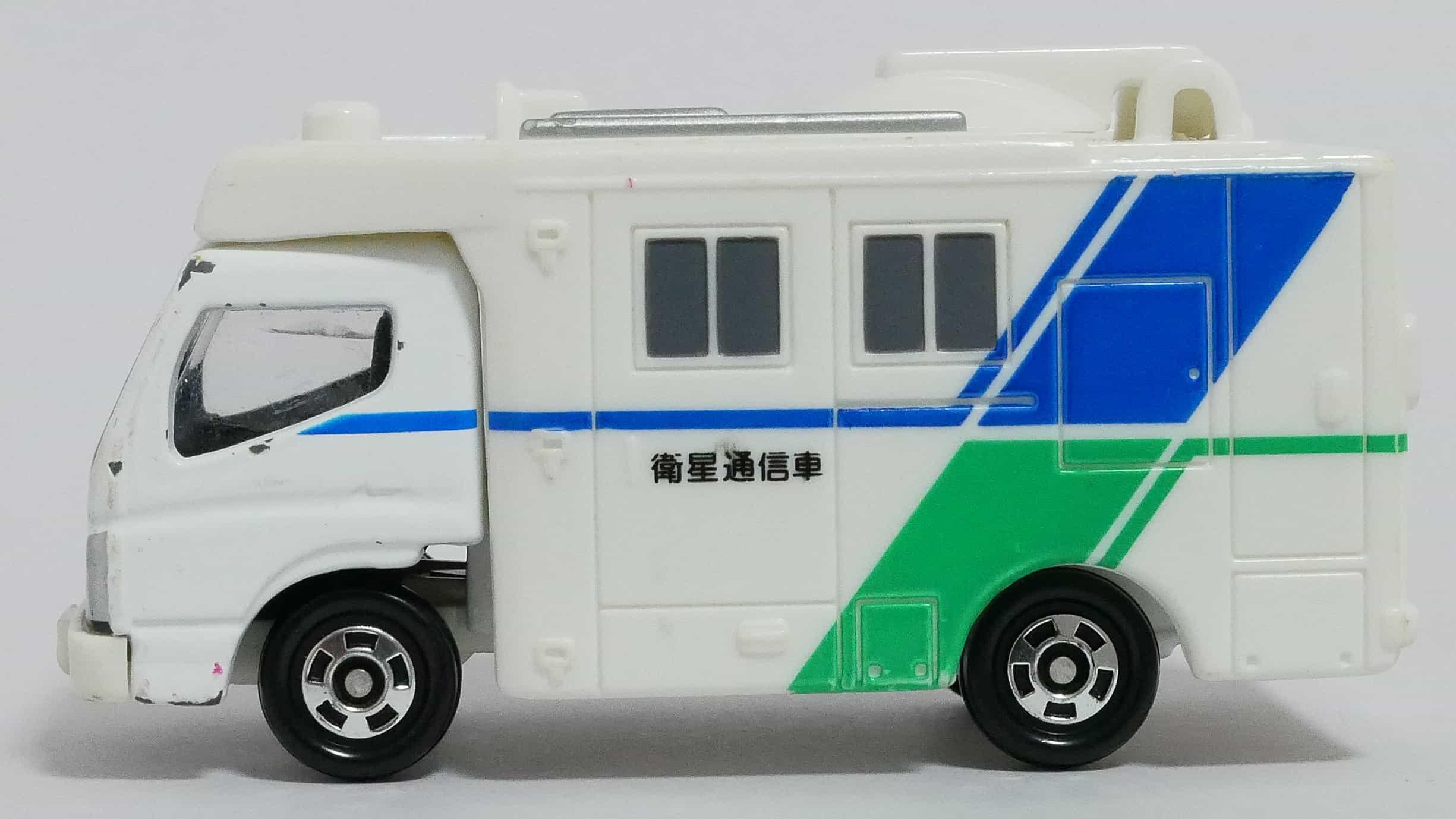 トミカNo.42-4衛星通信車-横