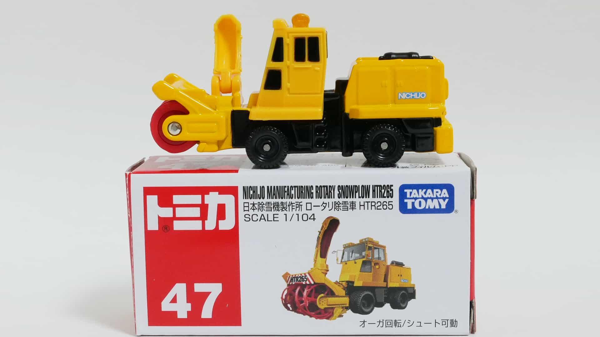 トミカNo.47-6日本除雪機製作所ロータリー除雪車HTR265-箱