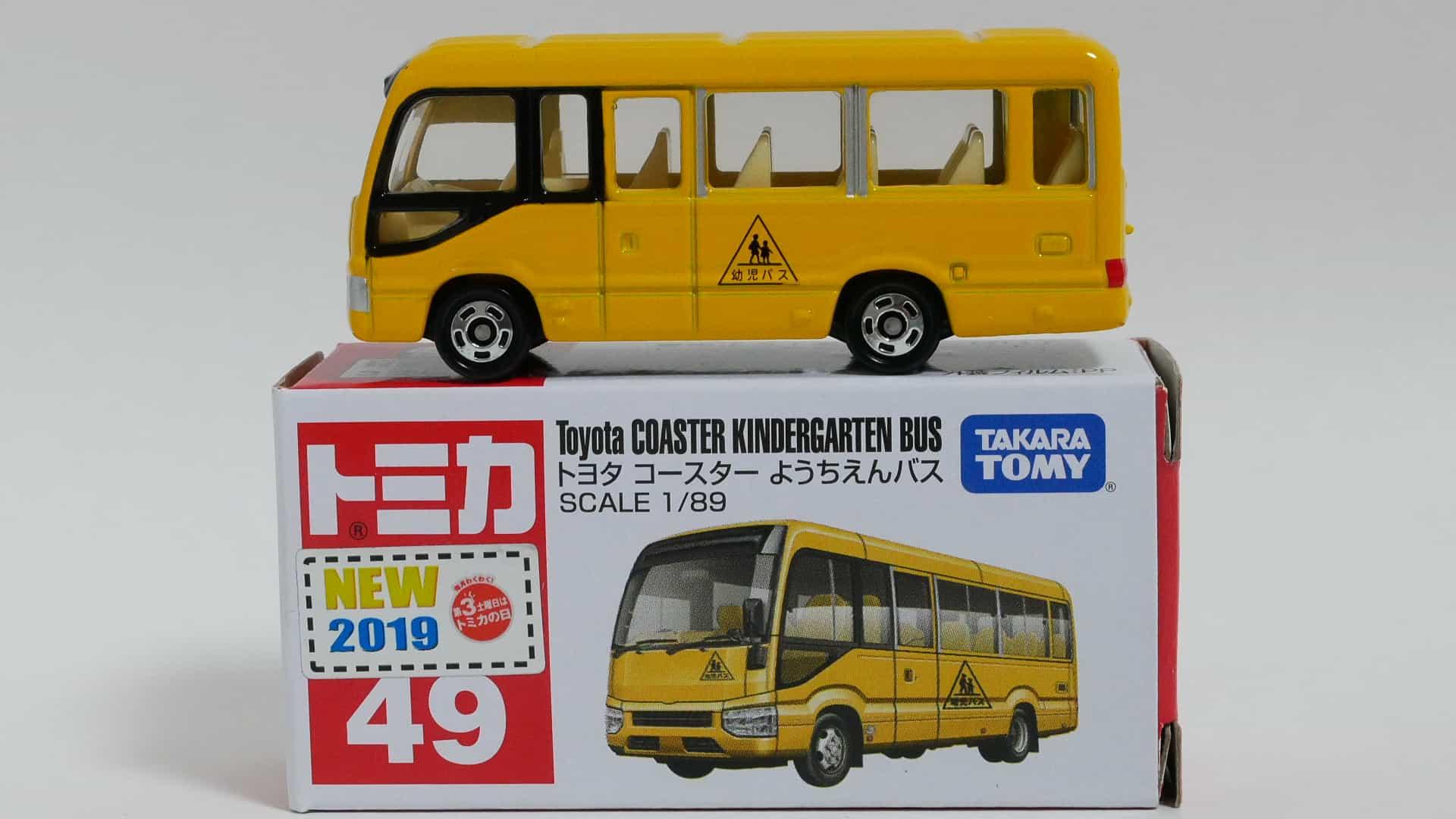 トミカNo.49-9トヨタコースターようちえんバス-箱