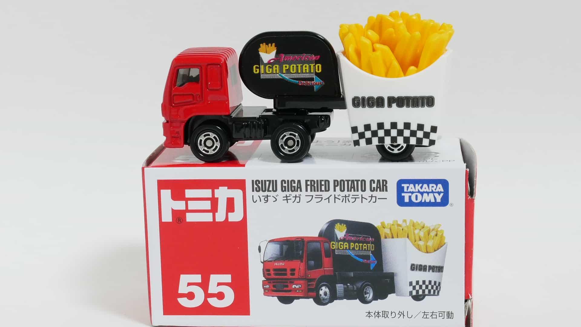 トミカNo.55-10いすゞギガフライドポテトカー-箱