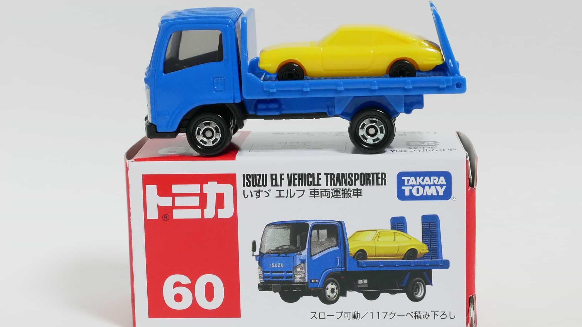 トミカNo.60-7いすゞエルフ車両運搬車-箱