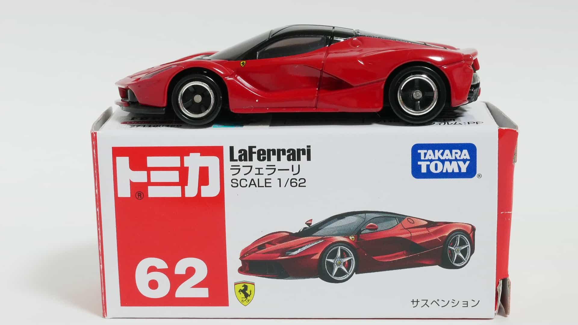 トミカNo.62-11ラフェラーリ-箱