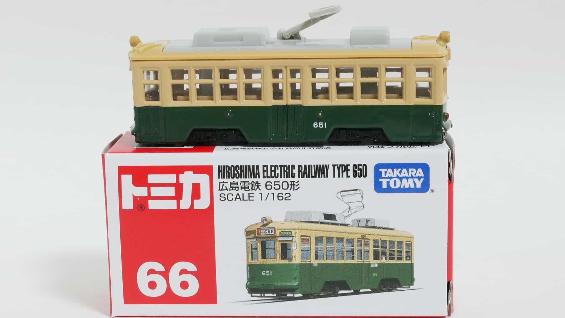 トミカNo.66-5広島電鉄650形-箱