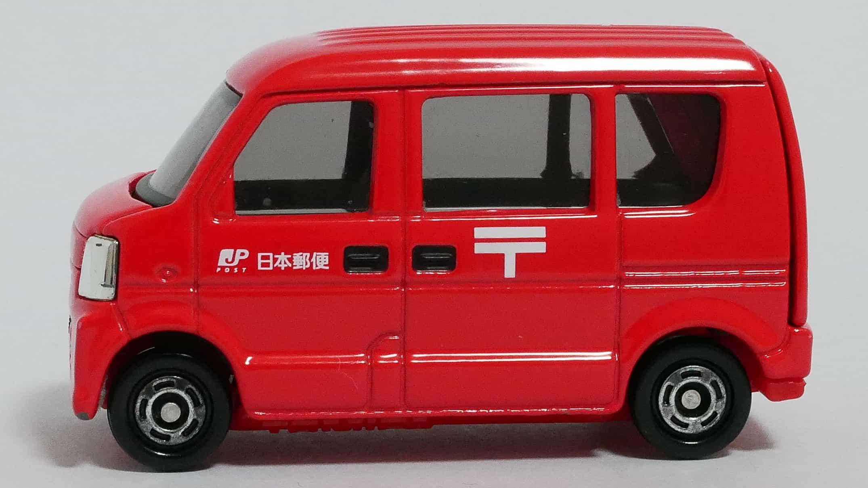 トミカNo.68-3郵便車-横