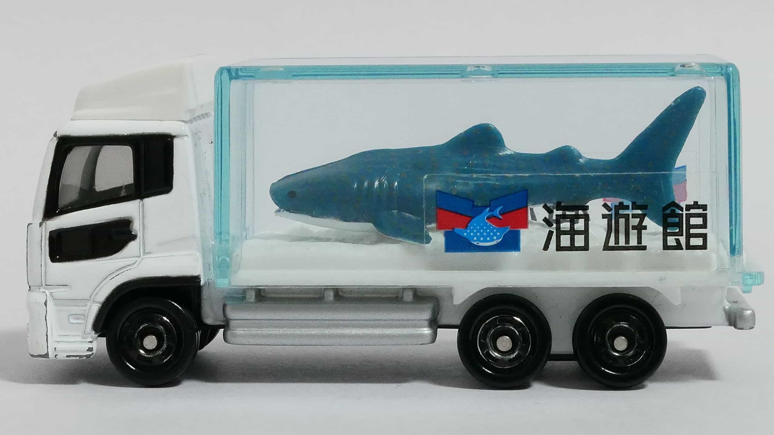 トミカNo.69-6水族館トラック-横
