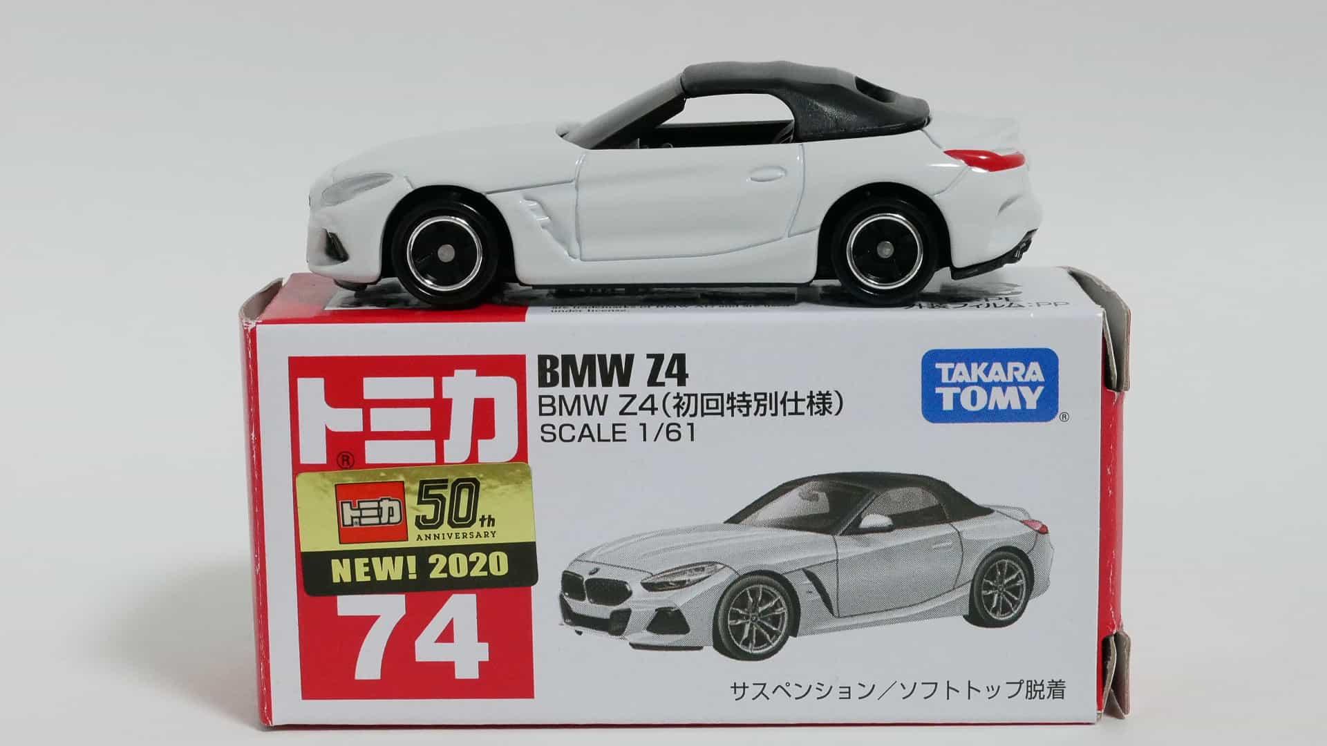 トミカNo.74-7BMWZ4初回特別仕様-箱