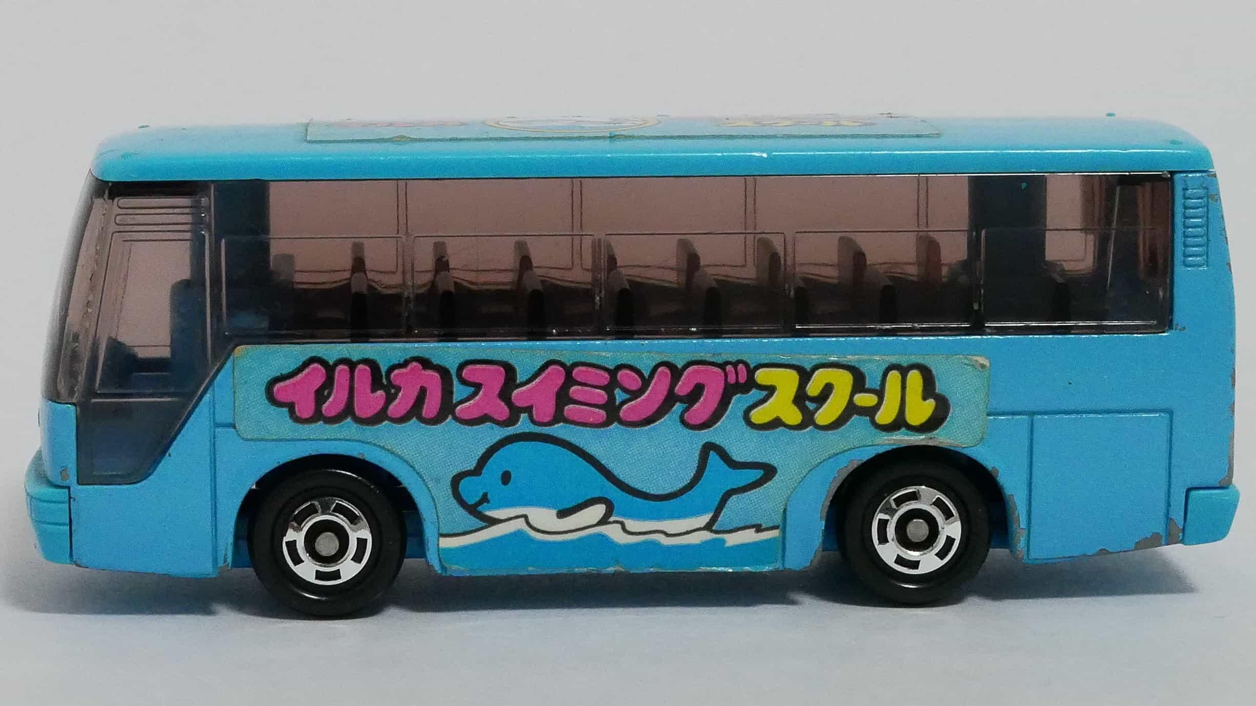 トミカNo.83-3スイミングスクールバス-横