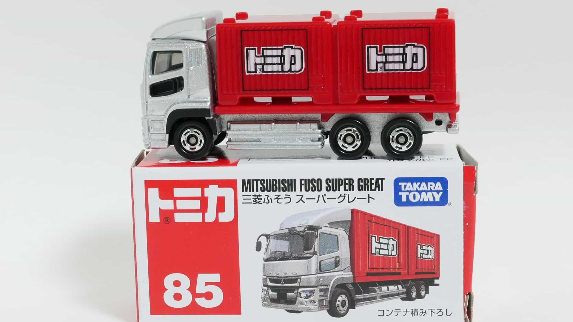トミカNo.85-7三菱ふそうスーパーグレー-箱