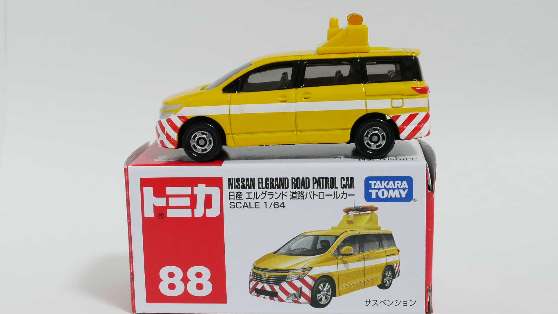 トミカNo.88-6日産エルグランド 道路パトロールカー-箱