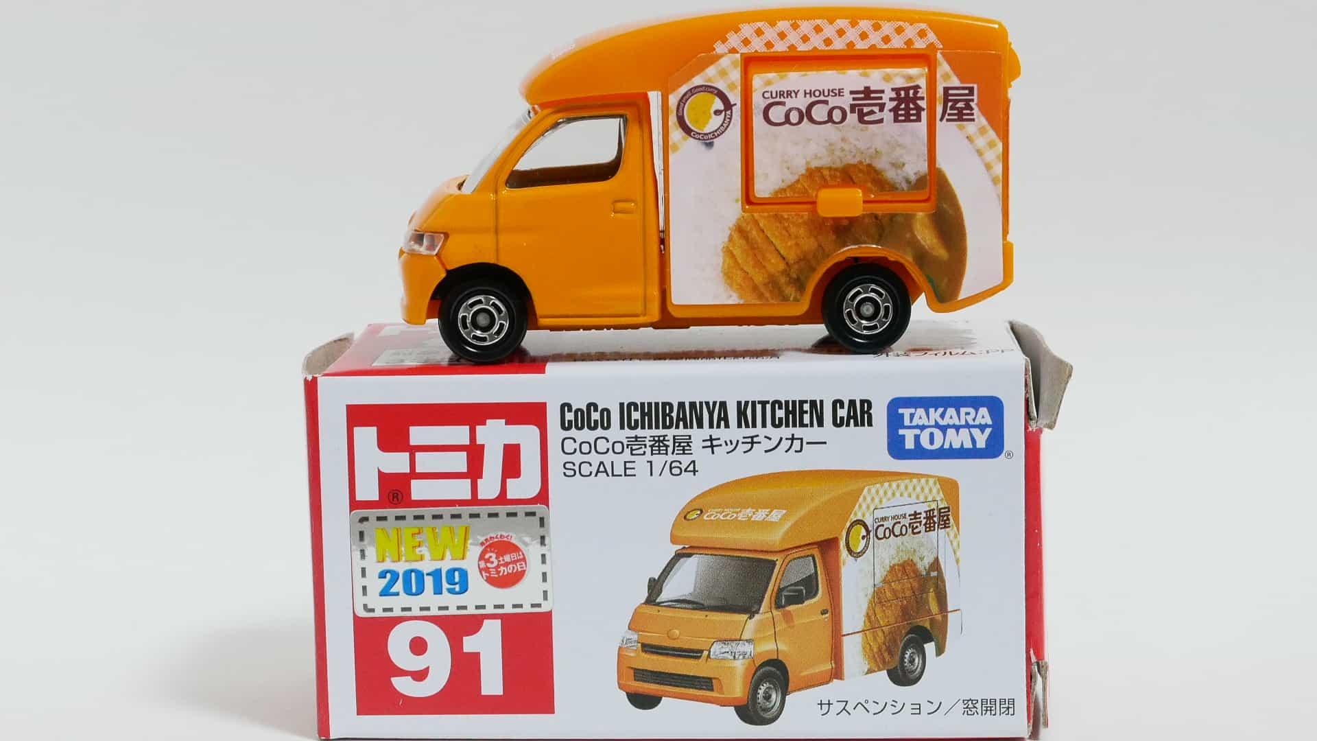 トミカNo.91-5CoCo壱番屋キッチンカー-箱