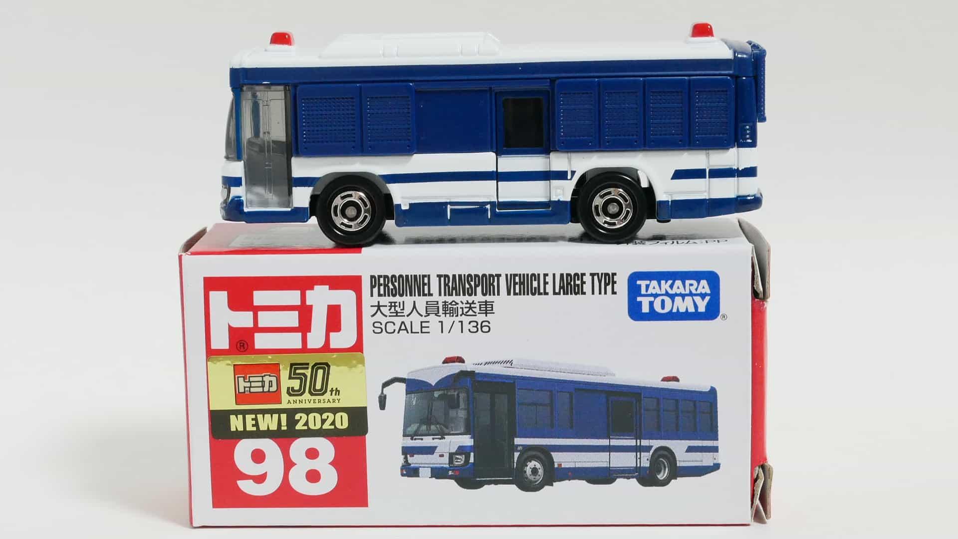 トミカNo.98-10大型人員輸送車-箱