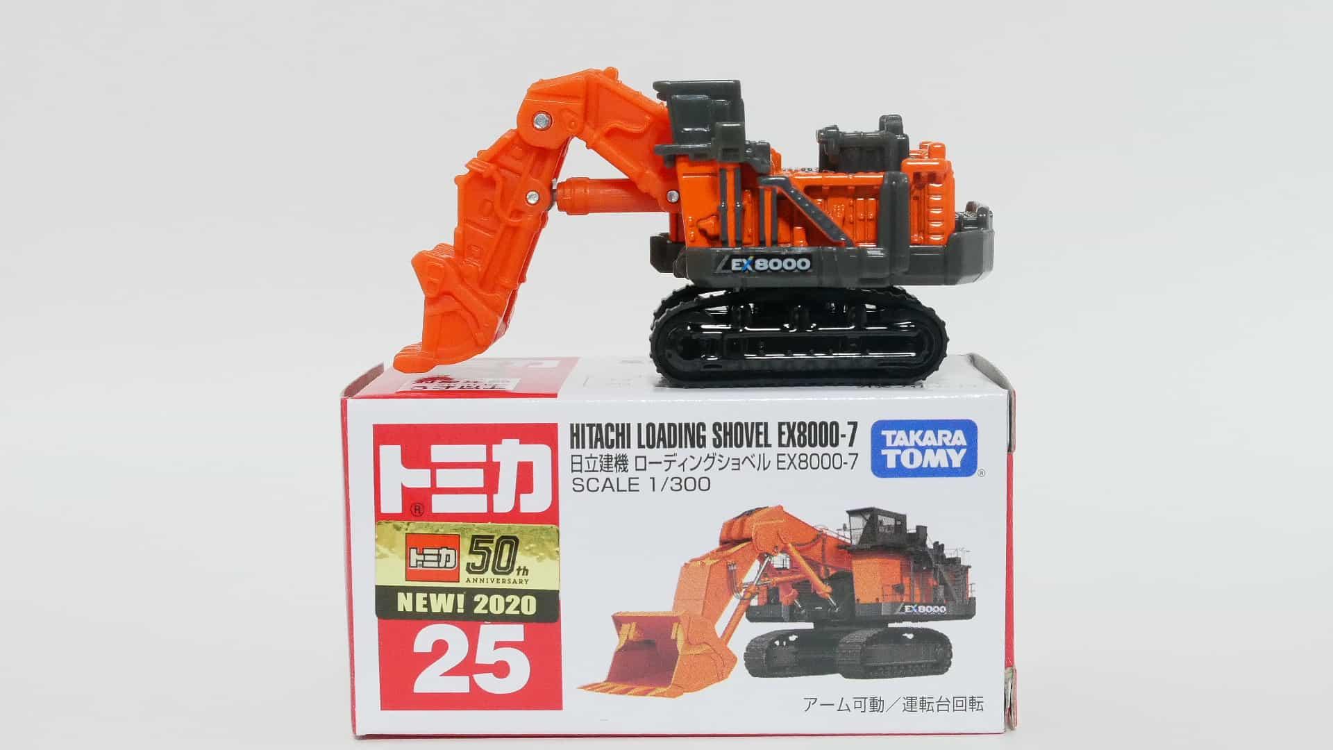 トミカ25-6日立建機ローディングショベルEX8000-7_箱