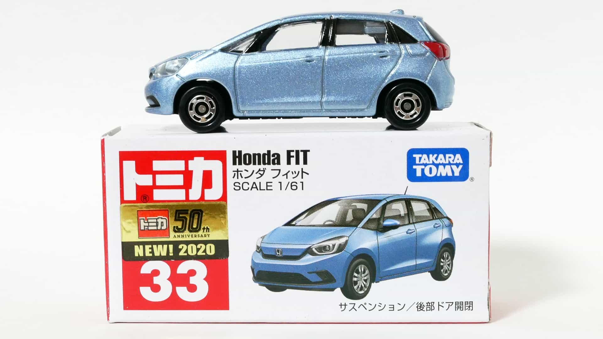 トミカ33-10 ホンダ フィット_箱