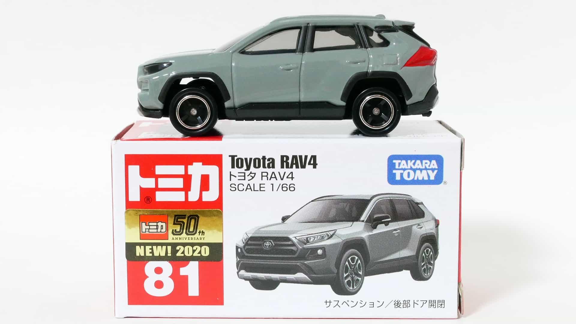 トミカ81-7 トヨタRAV4_箱