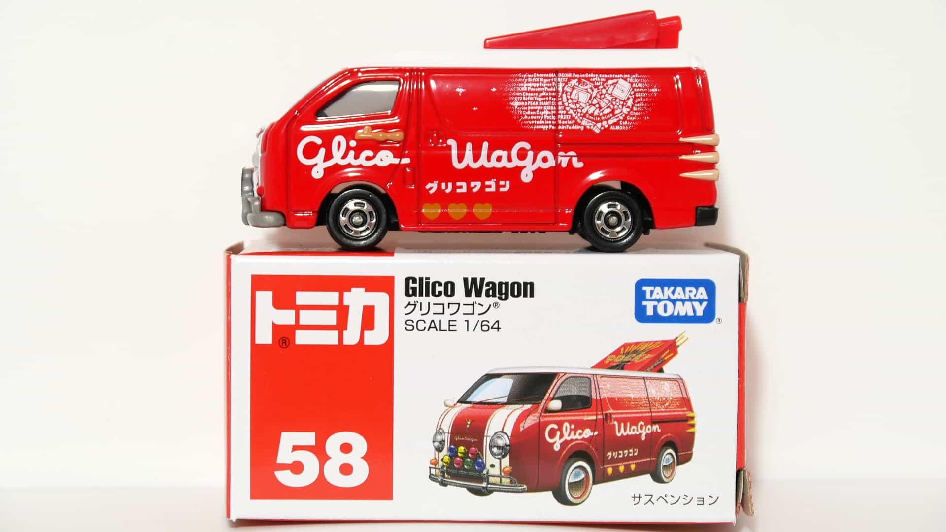 トミカ58-10グリコワゴン_箱