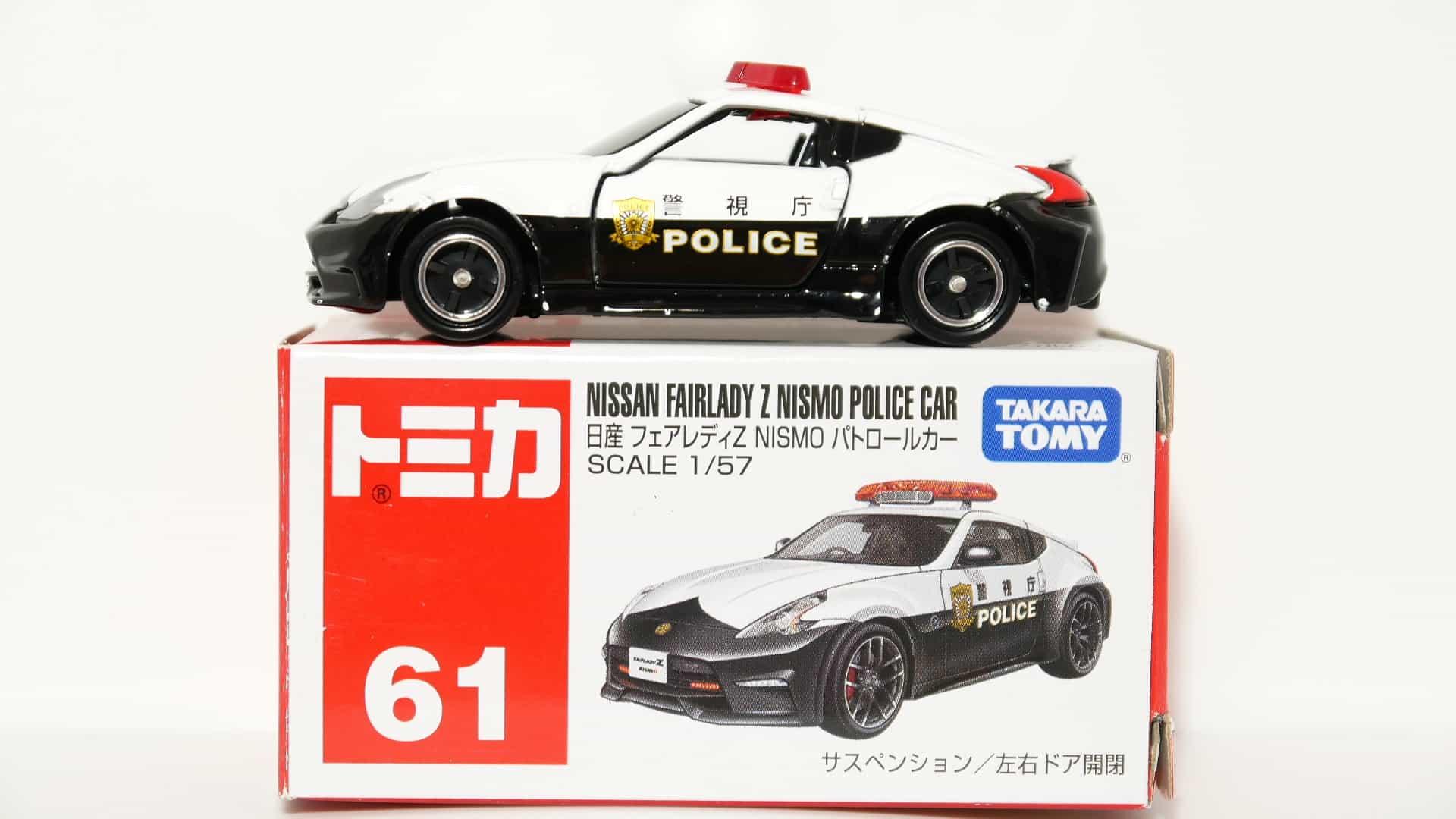 トミカ61-8日産フェアレディZ NISMOパトロールカー_箱